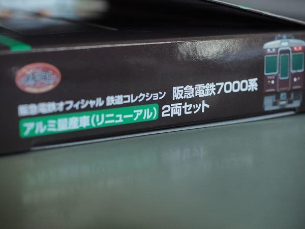 PA084311_R.jpg