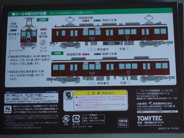 PA084312_R.jpg