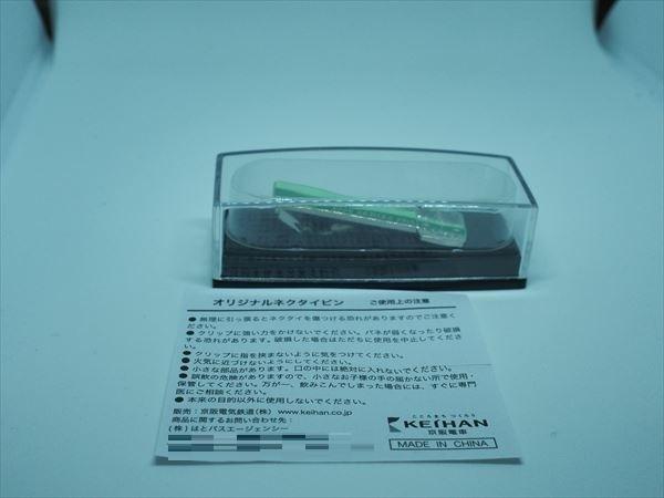PA174344_R.jpg