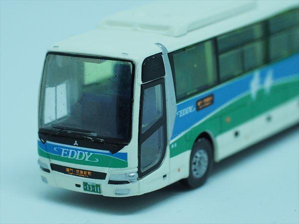 PA174383_R.jpg