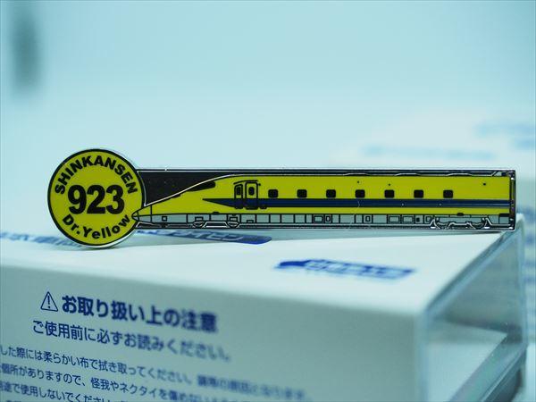 PA284478_R.jpg