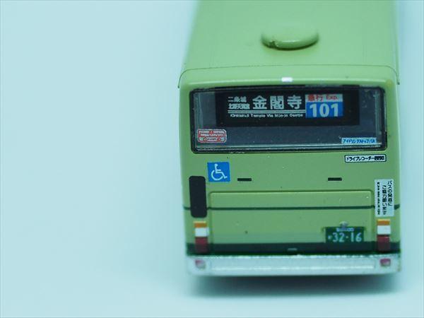 PA284505_R.jpg