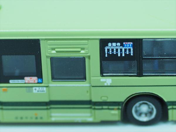 PA284506_R.jpg