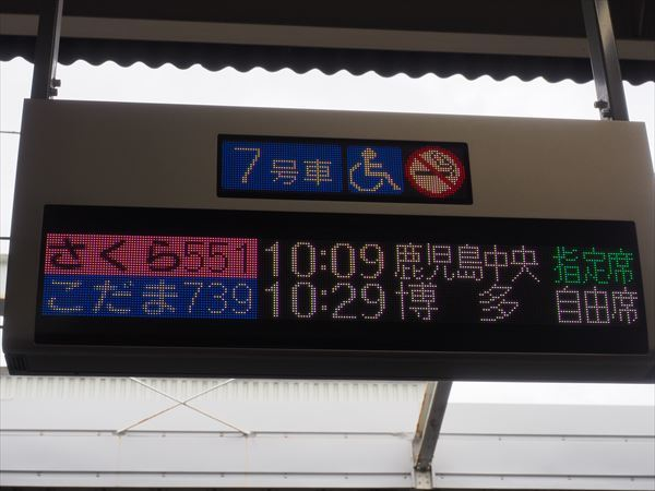 PC284832_R.jpg