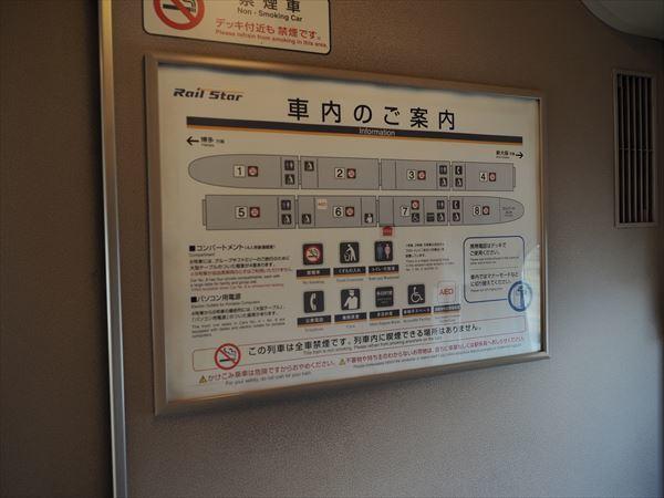 PC284861_R.jpg