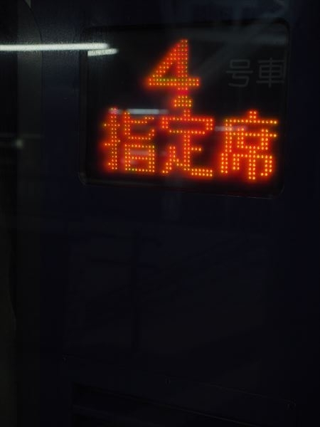 PC285294_R.jpg