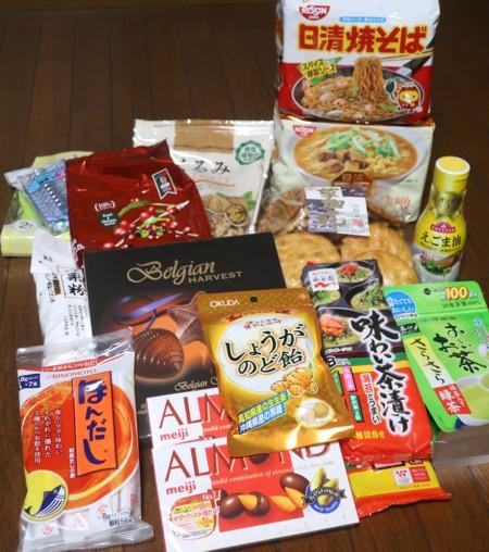 blog japan100517 (60)