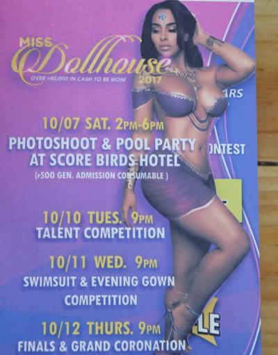 miss dollhouse17 pool program(104)
