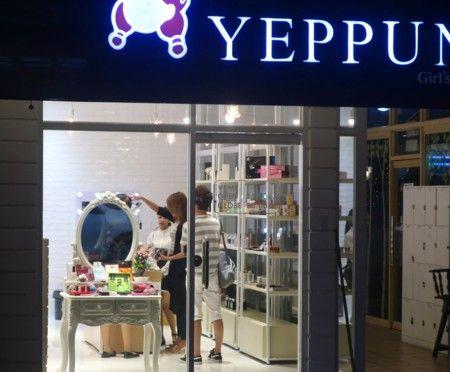 cosmetic shop fields (8)