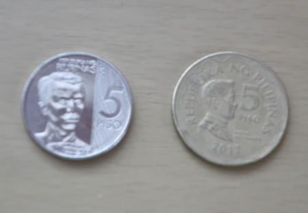 new 5 peso coin (20)