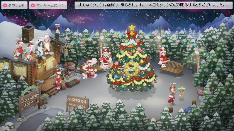ニコタ クリスマス広場 2