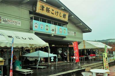201710津軽09