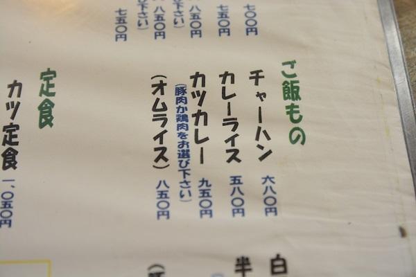 DSC_319620171212.jpg