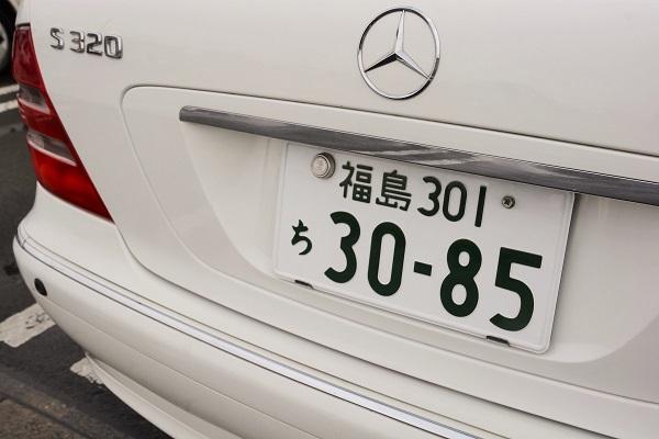DSC_450020170110.jpg