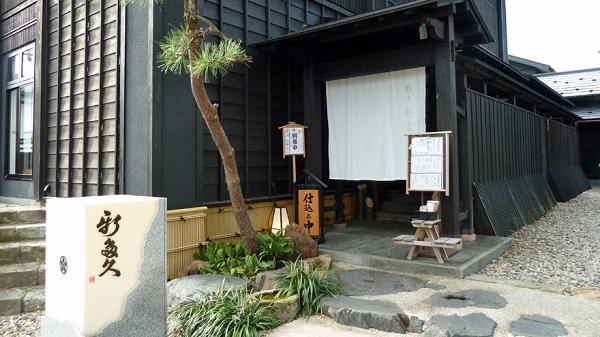 shintaku_P1000437.jpg