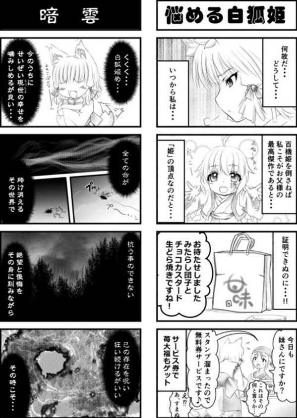 tw_manga_02.jpg