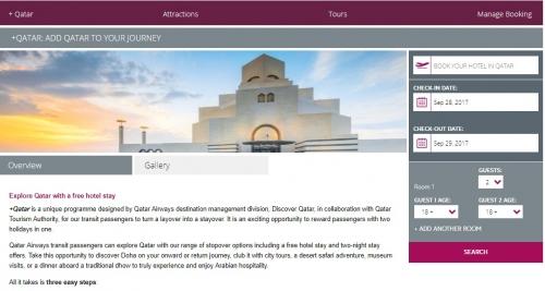 カタール航空でドーハに無料でストップオーバーホテルを予約する方法