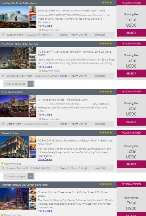 カタール航空でドーハに無料でストップオーバーホテルを予約する方法1