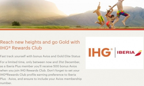 IHGリワードクラブでIberia Plus会員を対象としたゴールドステータスファーストトラック_500ボーナスIberia Avios