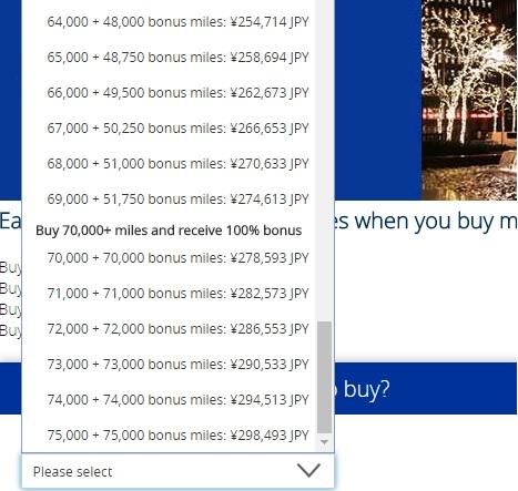 ユナイテッド航空マイレージプラスでマイル購入最大100%ボーナスマイル