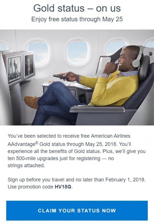 アメリカン航空でゴールドステータスオファー