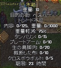 2017100601.jpg