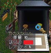 2017100604.jpg