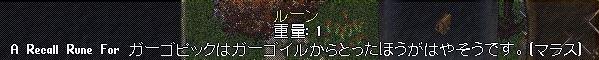2017111602.jpg