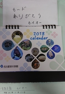 2017-12-14-2.jpg