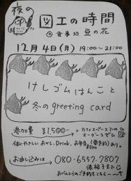 IMGP1631.jpg