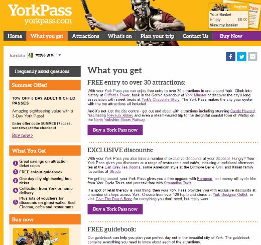 yorkpass1.jpg