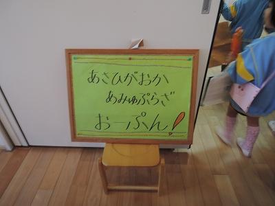 s-DSCN7421.jpg