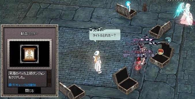 mabinogi_2017_11_25_0_20171126201812935.jpg