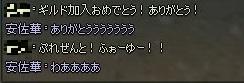 mabinogi_2017_12_11_005.jpg