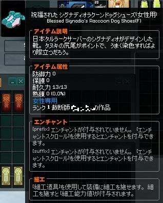 mabinogi_2017_12_11_010.jpg