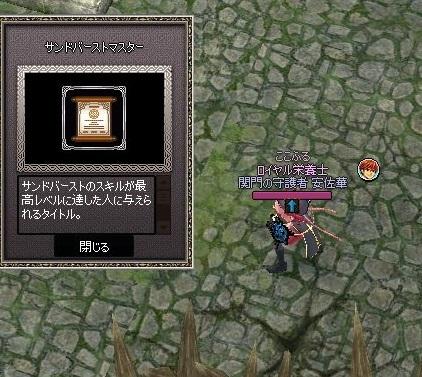 mabinogi_2017_12_17_001.jpg