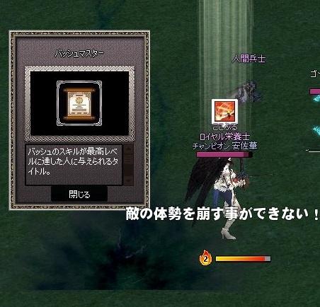 mabinogi_2017_12_17_002.jpg