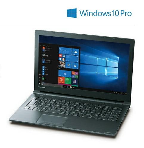 New PC