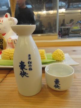 博多の森 超辛口純米酒 700円