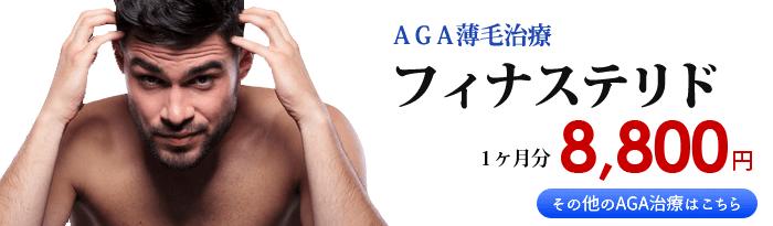 campaign_mens_aga_okinawa.png