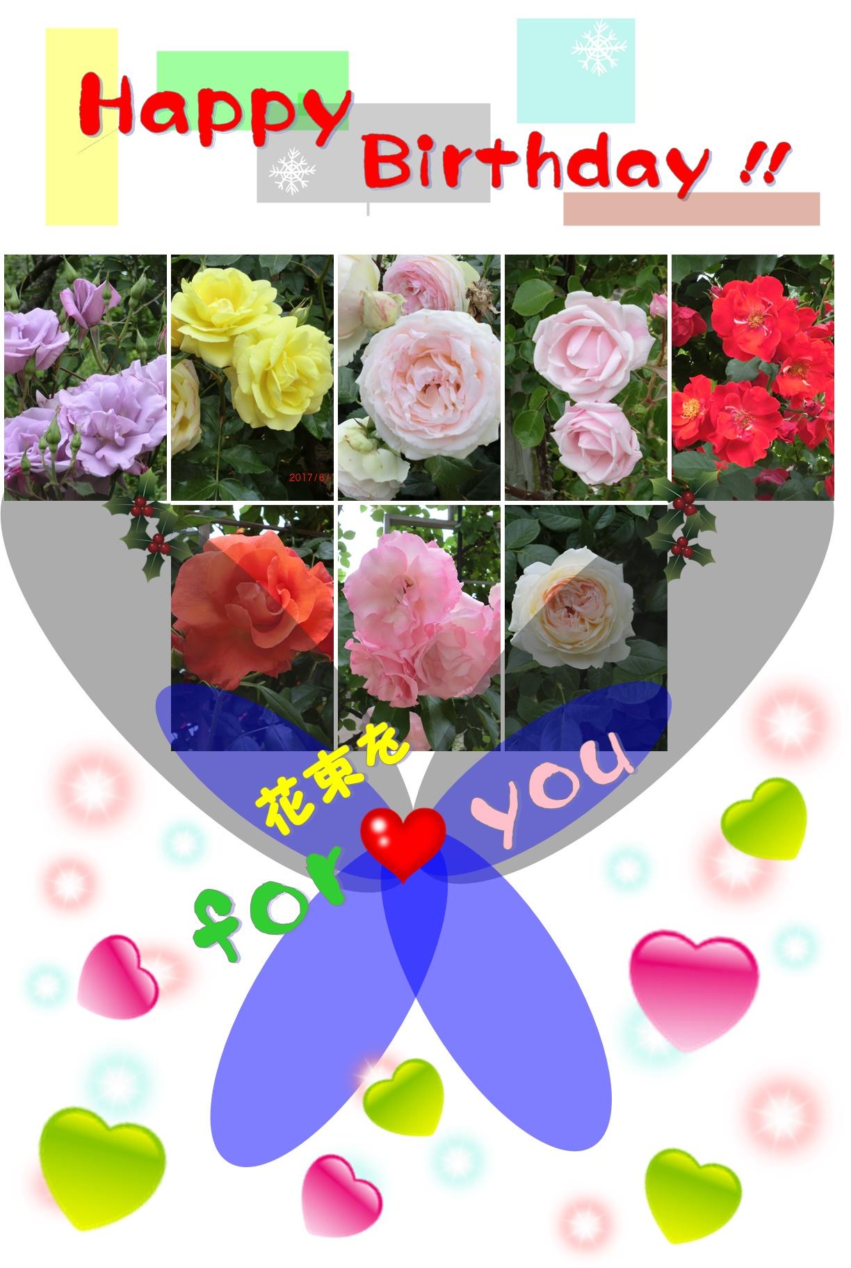 作品誕生日 (1)金子さん