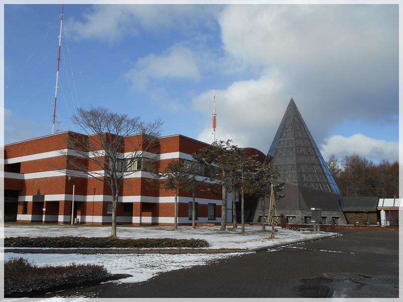 北海道立 北方民族博物館