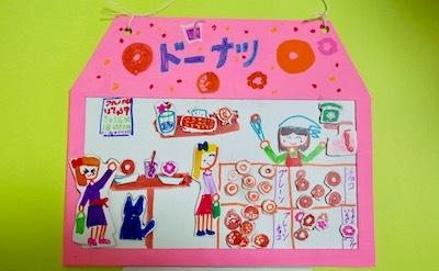 natuki_20171022182841689.jpg