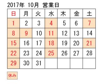 201710.jpg
