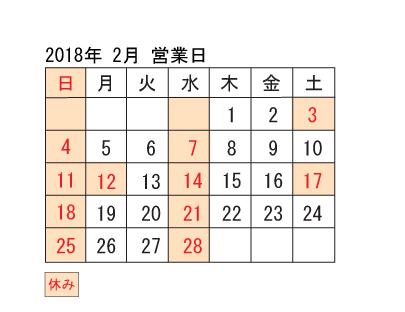 20182.jpg