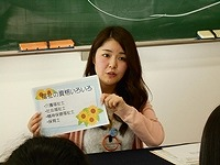 三桜高校写真①