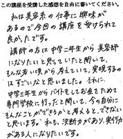 三桜good①