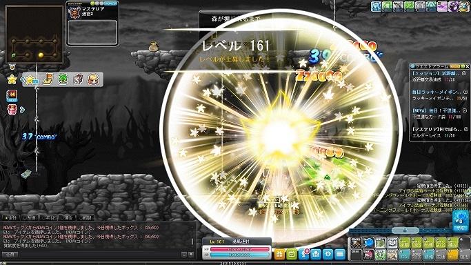 Maple_A_180109_211151.jpg