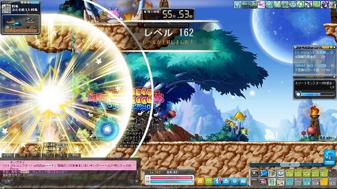Maple_A_180109_220740.jpg