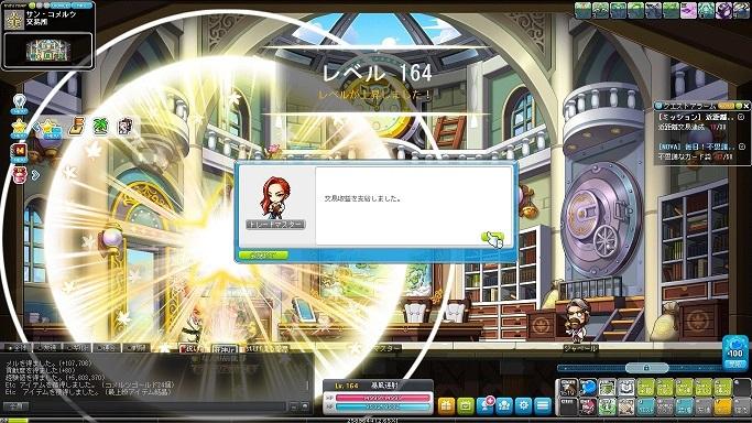 Maple_A_180111_203350.jpg